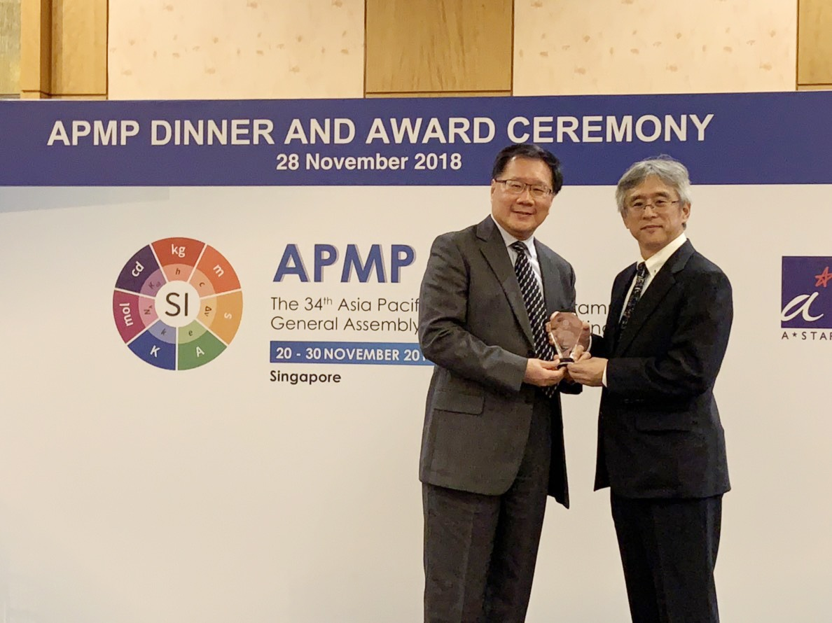 Dr. Jia-Ruey Duann took a picture with the leader of APMP with the honor of 2018 APMP award